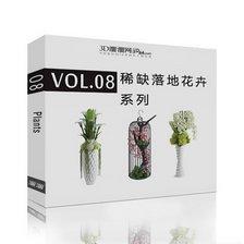 دانلود مدل گل گلدان دسته گل