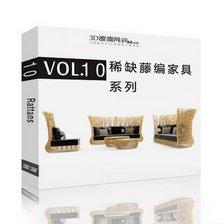 دانلود مدل صندلی تخت حصیری مبل حصیری