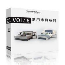دانلود مدل تخت تختخواب ست تختخواب آباژور