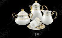 مدل ظروف سرو مجلسی غذا کاسه بشقاب پرسلانی چینی استیل ست چای خوری قوری نعلبکی